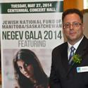 JNF - NEGEV GALA 2014
